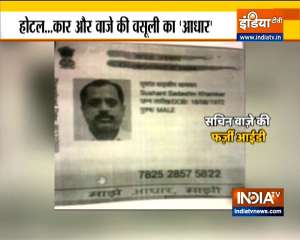 Sachin Vaze stayed at 5-star hotel using forged Aadhaar card