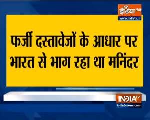 Delhi Police Crime Branch arrests two more person in Red Fort violence