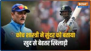 Washington Sundar has more ability than I had, should bat at No. 4 for Tamil Nadu: Ravi Shastri