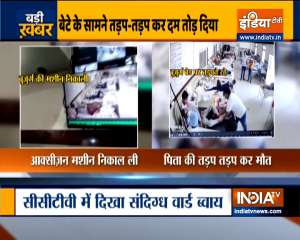Madhya Pradesh: Patient dies after ward boy removes oxygen support, incident caught in CCTV