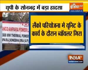 Over 20 labourers injured in Anpara boiler blast in UP's Sonebhadra, CM Adityanath orders probe