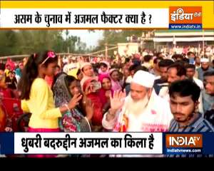 Assam Polls 2021: How strong is BJP in Badruddin Ajmal's stronghold 'Dhubri'?