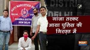 Delhi Police nabs ganja supplier