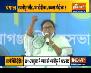 Bengal Polls 2021: Bengal to go for 7th phase of the election, Who will win the battle of Bhabanipur?