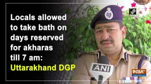 Locals allowed to take bath on days reserved for akharas till 7 am: Uttarakhand DGP