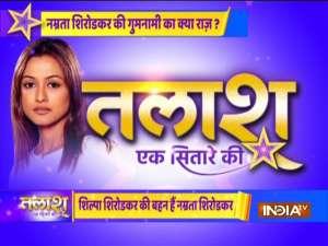 Talaash Ek Sitaare Ki: Where is Namrata Shirodkar, actress who charmed fans with her beauty?