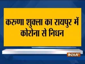 Former PM Atal Bihari Vajpayee's niece Karuna Shukla dies of COVID-19