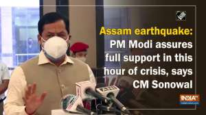 Assam earthquake: PM Modi assures full support in this hour of crisis, says CM Sonowal