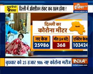 9 AM News   Delhi reports 25,986 fresh cases, 368 deaths in last 24 hours