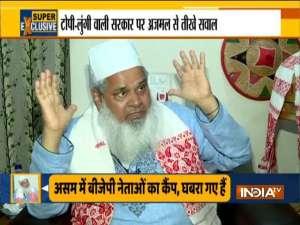 Assam Polls 2021: Mahajot Alliance fill definetely form govt, says AIUDF chief Badruddin Ajmal