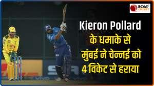 IPL 2021 MI vs CSK: Kieron Pollard's whirlwind knock powers MI to four-wicket win over CSK