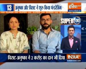 Super 100: Anushka Sharma, Virat Kohli urge all to donate for Covid-19 relief