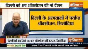 Coronavirus: Delhi's positivity rate falls to 14%