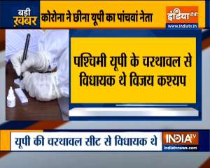 UP minister Vijay Kashyap dies of COVID-19
