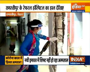 Referral Hospital Bihar's Samastipur Struggles to Maintain Basic Hygiene Amid Covid, watch report