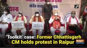 'Toolkit' case: Former Chhattisgarh CM holds protest in Raipur
