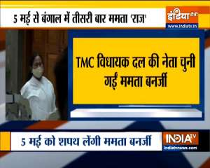 Mamata Banerjee will take oath as West Bengal CM for the third term on May 5