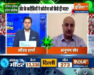 Jeetaga India: Anupam Kher asks all to have positive mindset during these difficult times
