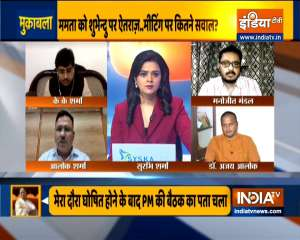 Muqabla | Suvendu Adhikari target Mamata for skipping meet with PM Modi