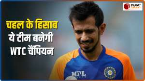 Yuzvendra Chahal points out the factor that will favour India in World Test Championship final