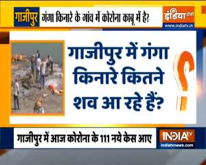 Haqikat Kya Hai: Watch ground report on reality behind Shallow graves and bodies in ganga river