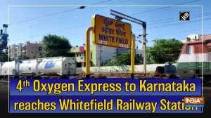 4th Oxygen Express to Karnataka reaches Whitefield Railway Station