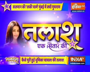 Talaash Ek Sitare Ki: Where is  actress Bhumika Chawla?