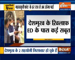 Top 9 News: Anil Deshmukh to appear before ED today in money laundering case