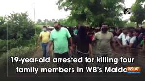 19-year-old arrested for killing four family members in WB's Malda