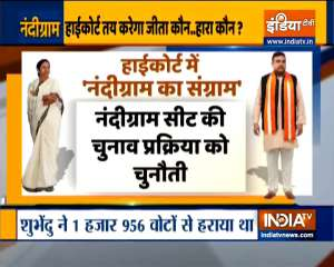 Mamata Banerjee Moves High Court Challenging Nandigram Election Results