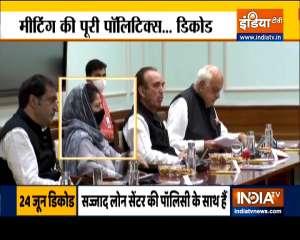 Haqikat Kya Hai | 'Illegal' abrogation of Article 370 unacceptable to J&K people: Mehbooba Mufti