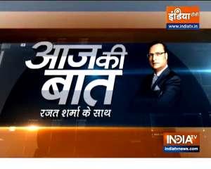 Aaj Ki Baat | Why CM Yogi Adityanath visited his deputy Keshav Prasad Maurya at his residence in Lucknow?