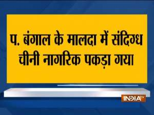 BSF intercepted a Chinese national in West Bengal's Malda district