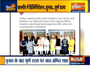 Watch what Jammu and Kashmir leaders said after all-party-meet