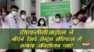 DFCCIL sets up oxygen plant in northern railway hospital