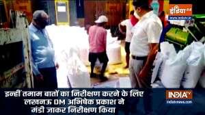 Lucknow DM Abhishek Prakash inspects the wheat procurement centers