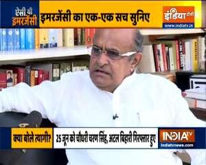 Why Indira Gandhi declared Emergency? Watch JDU leader KC Tyagi explains