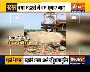Bihar madrasa blast: ATS probe says 'low explosive was used'