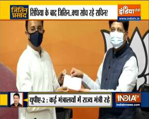 Jitin Prasada switches to BJP from Congress ahead of UP Polls 2022