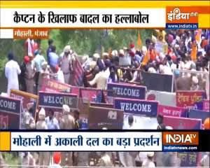 Akali Dal holds protest against Fateh Kit Purchase 'Scam' in Panchkula