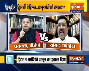 Kurukshetra   Twitter blocked Ravi Shankar Prasad's account citing US law
