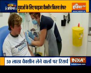 Jeetega India   Pfizer vaccine approved for 12-15 year olds by UK regulator