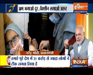 Special News | 'Mann Ki Baat': PM urges people to overcome vaccine hesitancy