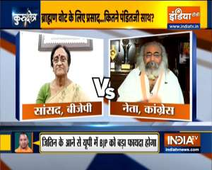Kurukshetra | Jitin Prasada joinis BJP, may impact BJP, Congress during UP Polls 2022