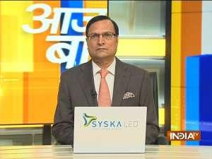 Aaj Ki Baat: Why rumour was spread on social media that calf serum was used in making of Covaxin vaccine