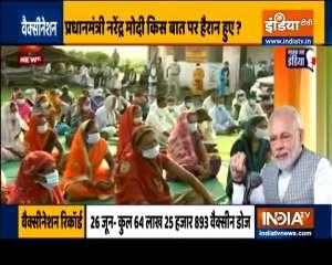 Mann Ki Baat: PM Modi urges people to get rid of vaccine hesitancy