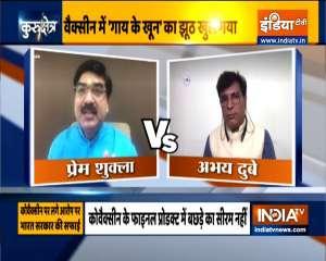 Kurukshetra | BJP slams Congress for spreading false information regarding Covaxin