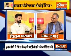 Exclusive Interview : Watch LJP Leader Chirag Paswan Talks Over Recent Scuffle In His Party