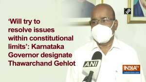'Will try to resolve issues within constitutional limits': Karnataka Governor designate Thawarchand Gehlot