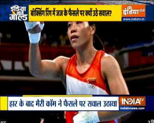 Tokyo Olympic 2020: Mary Kom lost 2-3 to Colombian Ingrit Valencia